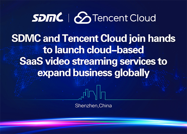SDMC and Tencent Cloud join hands to launch cloud-based SaaS video streaming services to expand business globally